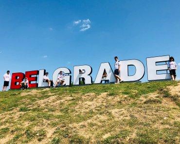 BELGRAD  '18